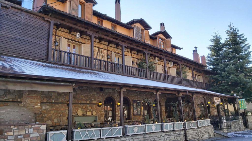Dimatis Hotel