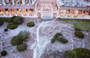 Cape Sounio Hotel
