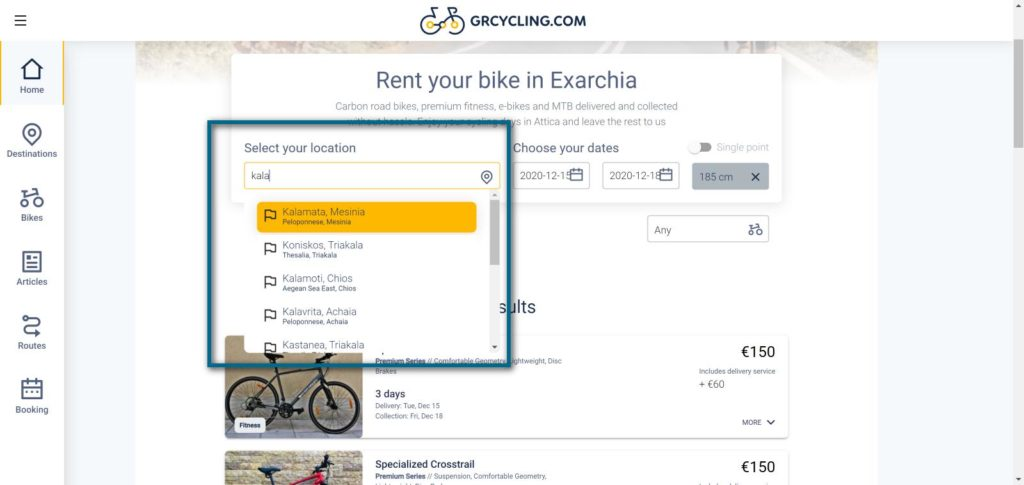Rent a bike in Greece application: Select your location