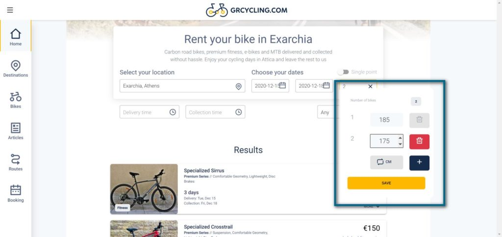 Rent a bike in Greece application: add guests with their heights
