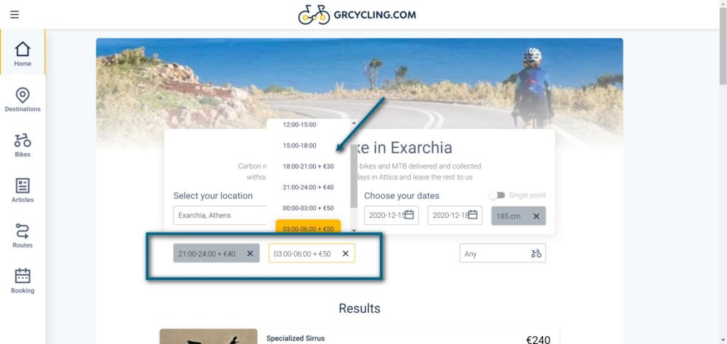 Rent a bike in Greece application: selecting delivery times